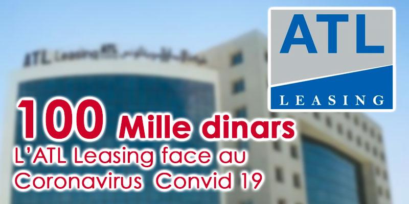 ATL Leasing : 100 Mille dinars de contribution et mesures préventives