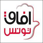 Afek Tounes propose : Un revenu mensuel de 500 dinars pour chaque famille tunisienne