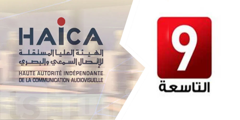 Haica : une amende de 20 mille dinars pour Attessia