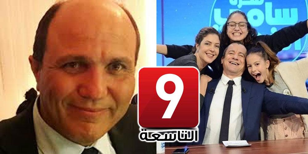 لطفي شرف الدين ينفي بيعه لأسهمه في قناة التاسعة