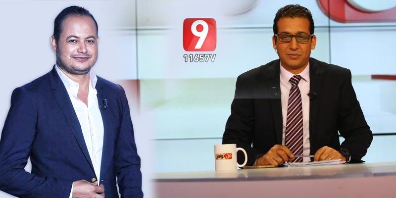 بالصورة: بوكبر بن عكاشة يعلّق على انضمام سمير الوافي الى التاسعة''لست سعيدا''