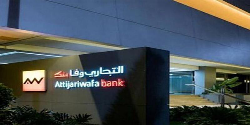 Financial Afrik classe le groupe Attijariwafa bank premier Groupe bancaire africain - hors Afrique du sud -