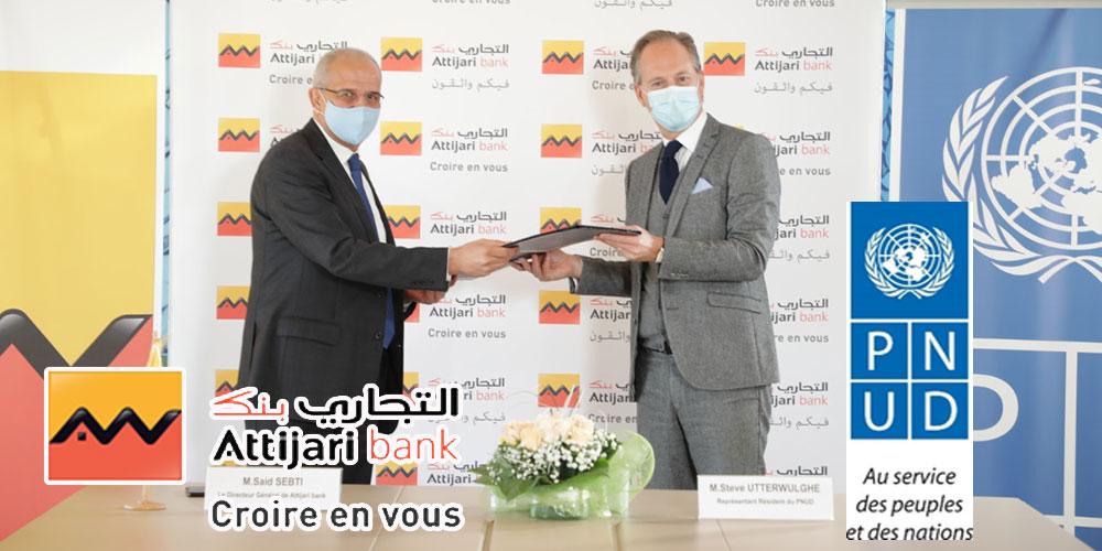 Attijari bank et le PNUD Tunisie s'associent et s'engagent en faveur de l'entrepreneuriat et de l'intégration des ODD en Tunisie