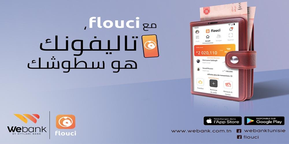 Attijari bank lance un nouveau service de paiement mobile et d'ouverture de compte Full Digitale via l'application Flouci et en collaboration avec Kaoun
