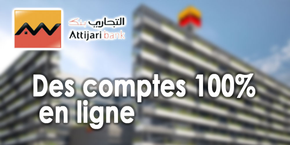 Attijari bank : accompagnement de la diaspora 100% en ligne