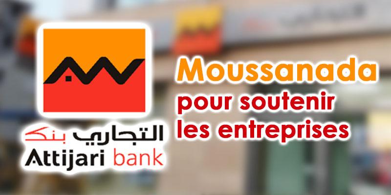Attijari bank lance le Programme Moussanada pour soutenir les entreprises