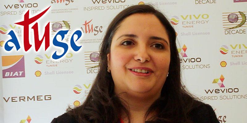 En vidéo: Samar Louati explique le rôle de l'Atuge pour la Tunisie