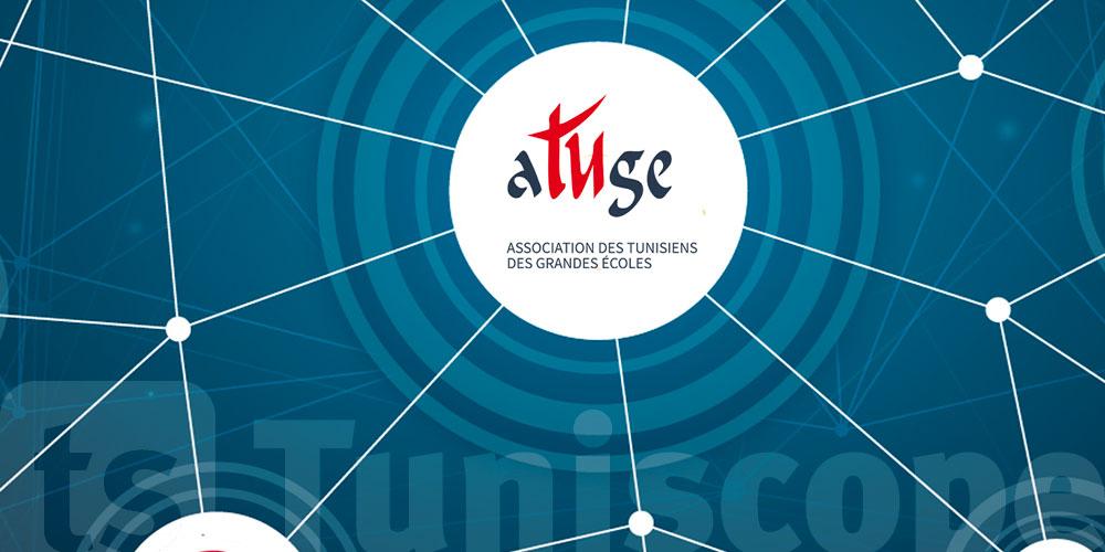 L'Association des Tunisiens des Grandes Ecoles lance sa nouvelle plateforme
