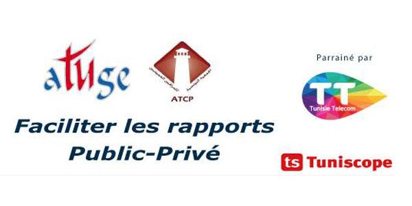 Faciliter les rapports Public-Privé thème de la conférence ATUGE du lundi 27 Février 2017