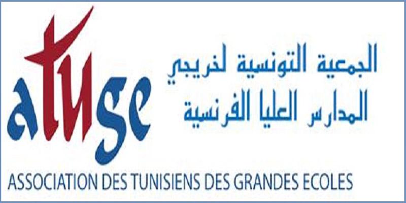ELECTION DU NOUVEAU CONSEIL D'ADMINISTRATION DE L'ATUGE TUNISIE 2018/2019