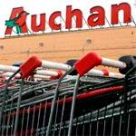 L'Hypermarché Auchan et le partenariat avec Magasin général examinés