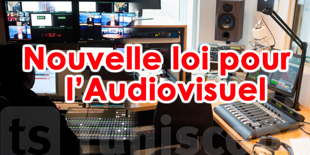 Un nouveau projet de loi pour l'audiovisuel bientôt proposé par le gouvernement