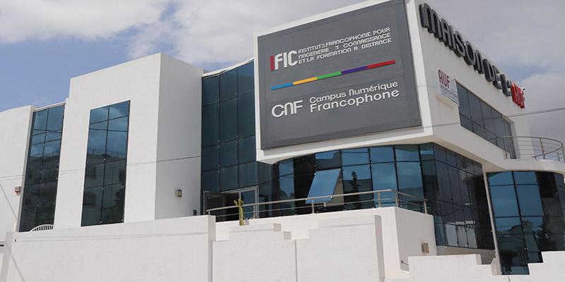 Inauguration d'une nouvelle implantation à Tunis :  La « Maison de l'AUF »