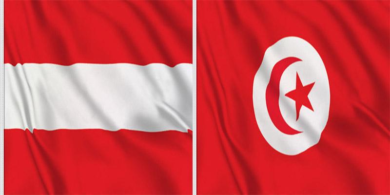 Mission Économique Autrichienne à Tunis