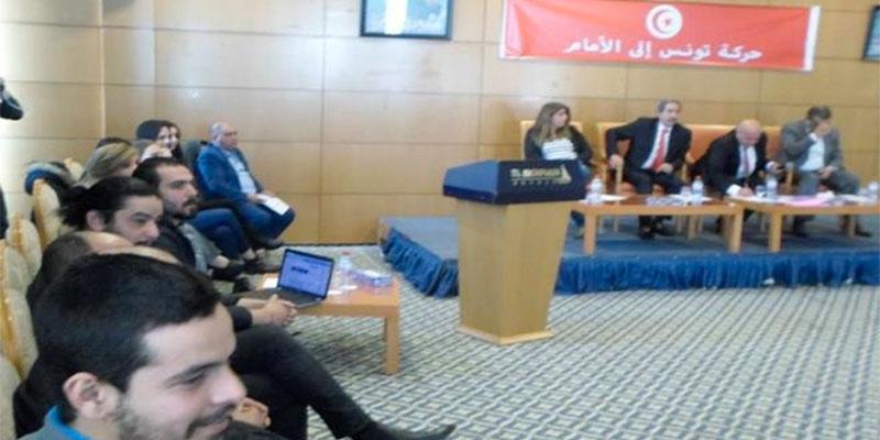 Le mouvement la Tunisie en avant met en garde contre tout retour de la bipolarisation politique