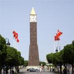 Avenue Habib Bourguiba : Toutes les manifestations interdites