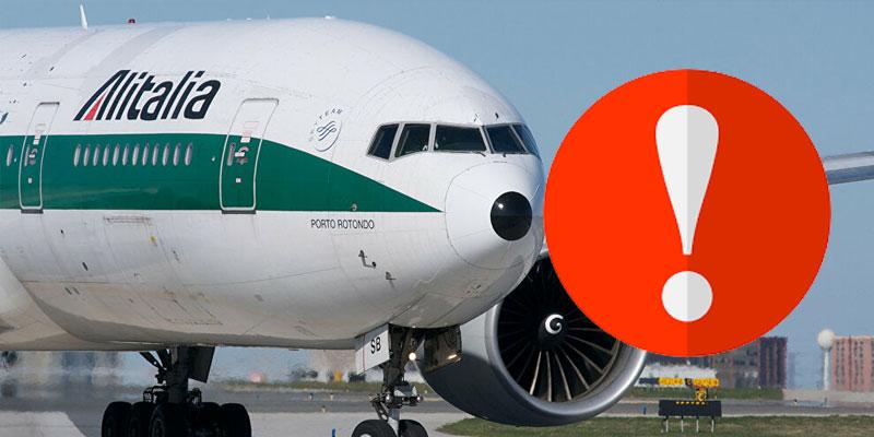 Un avion en provenance de Rome atterrit à l'aéroport de Tunis-Carthage