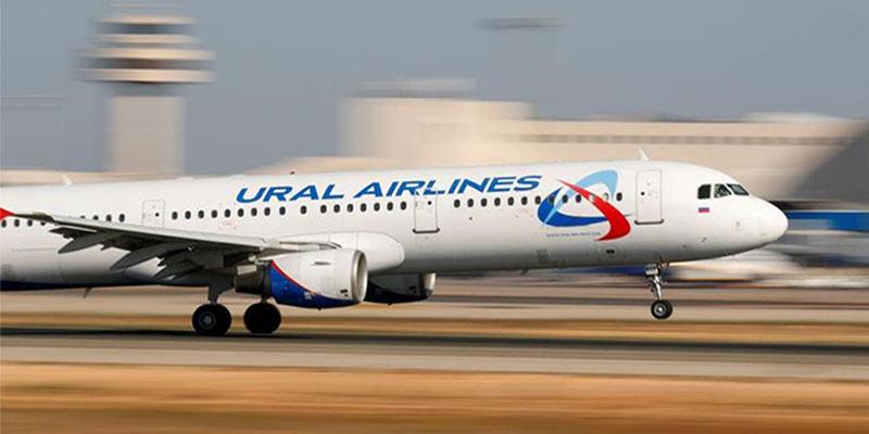 Atterrissage d'urgence d'un Airbus en Russie, pas de blessés