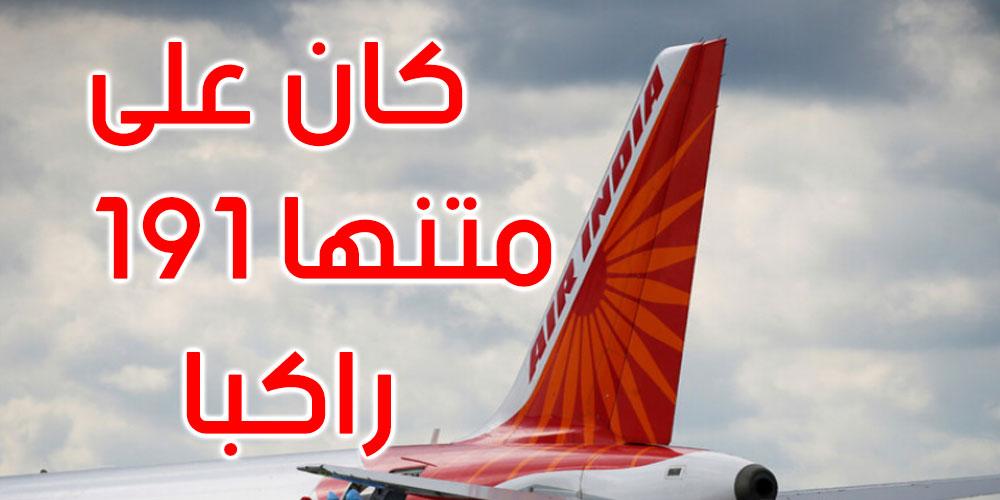 الهند: قتلى وجرحى في تحطم طائرة قادمة من الإمارات لدى هبوطها
