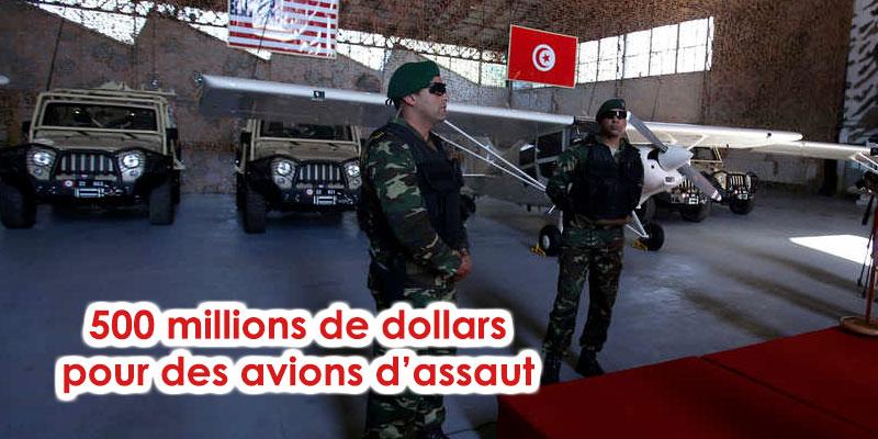 Washington refuse d'accorder à la Tunisie un prêt pour l'achat d'avions d'assaut