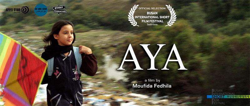 Le film AYA de la tunisienne Moufida Fedhila en compétition internationale au Festival de Busan