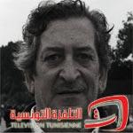 وفاة المخرج التلفزي عياض بن مالك عن سن تناهز 51 سنة