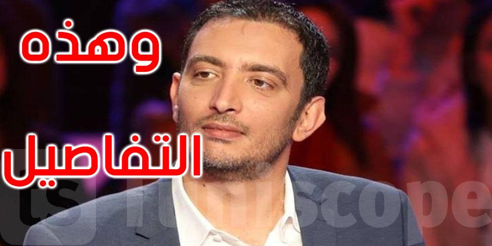 ياسين العياري: تعرضت للهرسلة من قبل شركة بترولية فرنسية