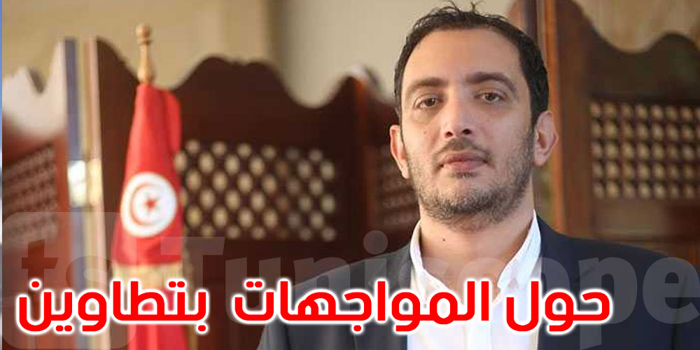 ياسين عياري يكشف عن فحوى مكالمة جمعته بوزير الداخلية