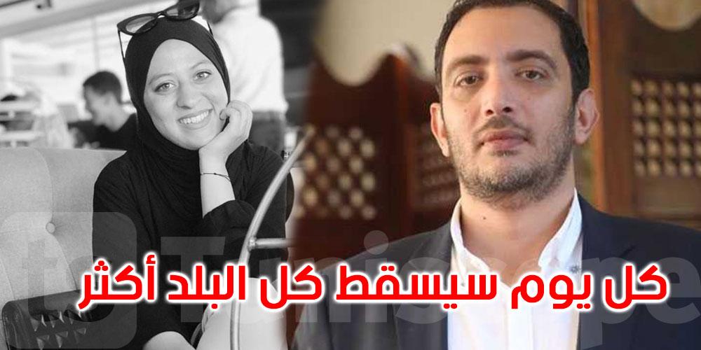 ياسين عياري يعلق على وفاة مريم ''مسألة وقت.. و تأكلنا كلنا المجاري ''