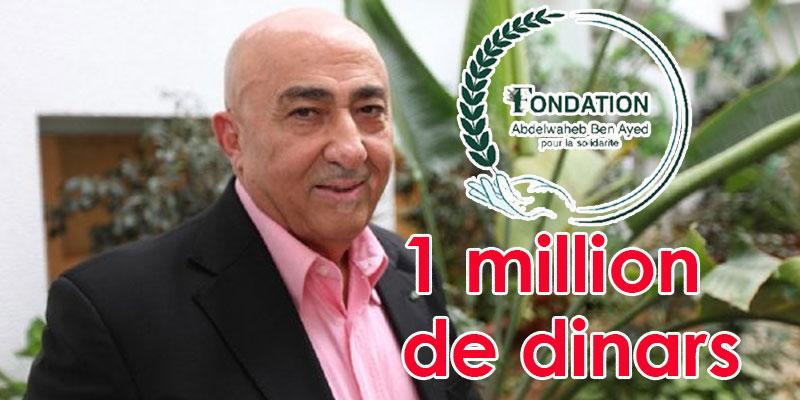 La fondation Abdelwaheb Ben Ayed pour la solidarité consacre 1 million de dinars pour la lutte contre le coronavirus