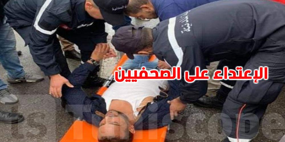 الجامعة العامة للاعلام تدين الاعتداء على الطاقم الصحفي للتلفزة الوطنية