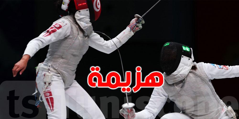 الأولمبياد..عزة بسباس و فارس الفرجاني يغادران المنافسات