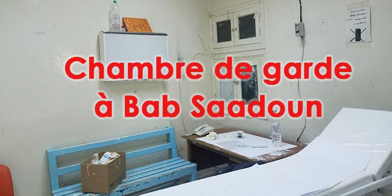 En photos : Insalubrité de l'hôpital des enfants de Bab Saadoun