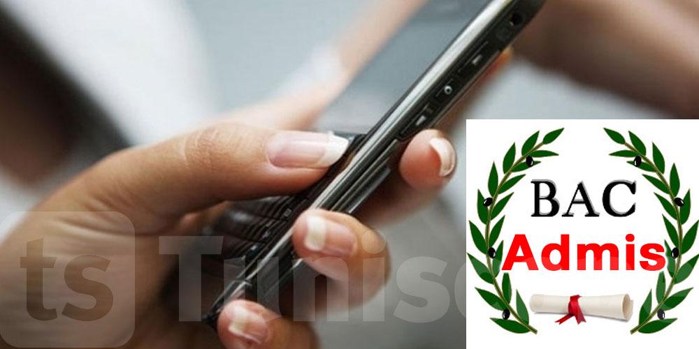 وزير التربية يعلن عن ساعة إرسال نتائج الباكالوريا بال sms