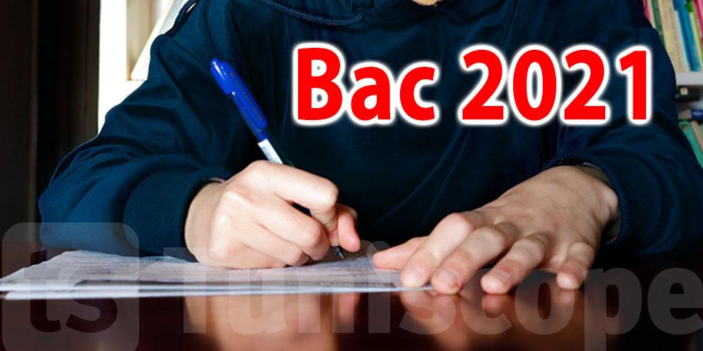 Bac 2021 : Un élève atteint de Covid-19 peut passer l'examen mais...