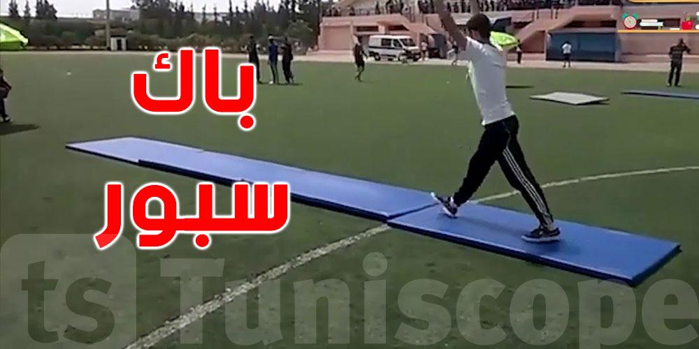 وزير التربية..الإعلان قريبا عن إجراء إختبار بكالوريا رياضة من عدمه