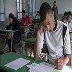 باجة: حالة من الهلع في صفوف تلاميذ الباكالوريا بسبب انفجار هاتف جوّال