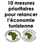 BAD : 10 mesures prioritaires pour relancer l'économie tunisienne