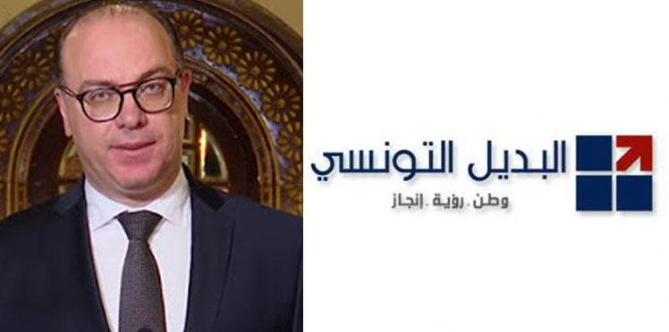 Al Badil propose 5 noms pour les portefeuilles ministériels