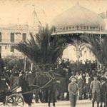 بلدية صفاقس تجتمع بممثلي جمعية نقابة التوجيه السياحي بمدينة صفاقس