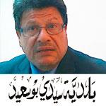 La Présidence soutient Sidi Bou Saïd avec un don de surfaçaire
