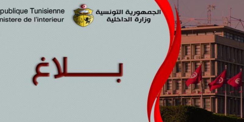 إثر تداول معلومات حول توقع قيام تونسي بعمل إرهابي بإيطاليا: الداخلية توضح