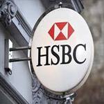 من بين المتهربين من الضرائب: مدير البنك السويسري يخفي علاواته في حساب بالبنك عن طريق شركة أجنبية