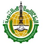 La Banque Islamique de Développement financera des projets dans les régions défavorisées