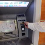 La Banque Centrale de Tunisie : 2 numéros verts à votre service