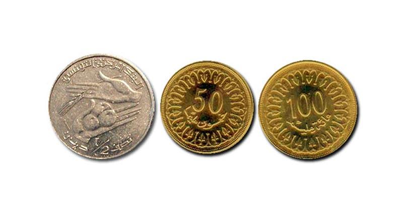 La BCT met en circulation une nouvelle pièce de monnaie