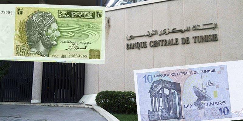 Le dernier délai d'échange des billets de banque fixé au 31 décembre