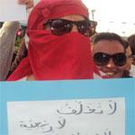 En photos : Bardo vit son 2ème jour de contestations : Non au Niqab ! Non à la dictature ...