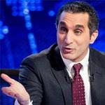 باسم يوسف يعلن توقف 'البرنامج' نهائياً .. ويقول :' أنا اتبهدلت'