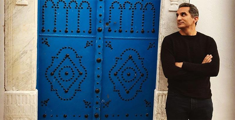 رسالة من باسم يوسف إلى المنتخب التونسي قبل مواجهة إنكلترا